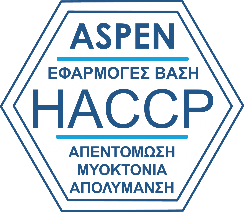 aspen-haccp